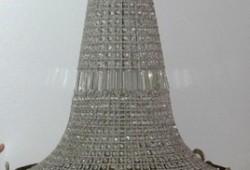 162x90-1400-EUR