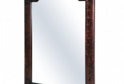 ZRKADLO-5--100x70x3--120 EUR