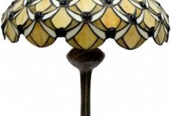 VITRAZNA LAMPA-- (14)-68x45x45--predane