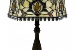 VITRAZNA LAMPA-- (16)-55x27x27--150 EUR--SKLADOM