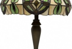 VITRAZNA LAMPA-- (19)--65cm--195 EUR--PREDANE