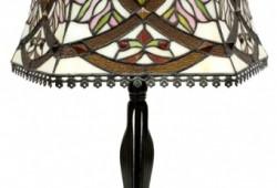VITRAZNA LAMPA-- (22)--55x27x27--165-EUR--SKLADOM